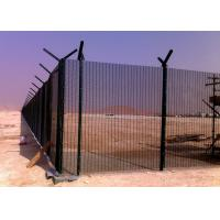 Buy cheap 3 Inch × 0.5 Inch 8 Gauge Welded Mesh Security Fencing , Prison Mesh Fencing from wholesalers