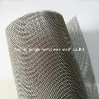 Buy cheap 60 Mesh 0.12mm Stainless Steel Woven Wire Mesh Length 30m Or Customized from wholesalers
