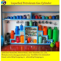 Buy cheap 12L LPG Gas cylinder/gas tank for camping from wholesalers