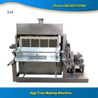 Buy cheap 3x4 easy operated ful automatic brick kiln dryer with conveyor belt egg tray prodution line from wholesalers