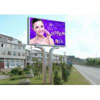 Buy cheap Big P16 SMD 3535 Video Wall Advertising LED Screens More Than 5000cd/㎡ from wholesalers