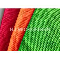Buy cheap Jacquard Pattern Microfiber Pearl Cloth For Kitchen  / Eco Friendly Cleaning Cloths from wholesalers