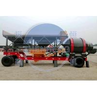 Buy cheap YHZM30 Mini Mobile Concrete Batching Plant For Easy Transportation product