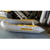 Buy cheap Attractive Transparent Inflatable Boat Inflatable Rib Boat 2.7m With Clear Undersea View from wholesalers