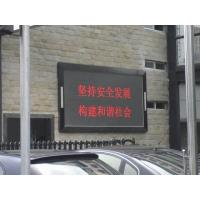 Buy cheap LED Screen(Outdoor Red Color Display PH12) from wholesalers