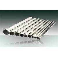 Buy cheap Cold Rolled 201 Welded Stainless Steel Pipe / Construction Thick Wall Pipe from wholesalers