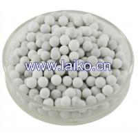 Buy cheap Nano Silver Antibacterial Ceramic Ball For Water Filter from wholesalers
