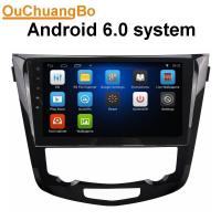 Buy cheap Ouchuangbo Touch Screen Car DVD Player Radio GPS Navigato for Nissan X-Trail 2014 support android 6.0 system from wholesalers
