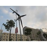 Buy cheap windmill generator(400w) with CE from wholesalers