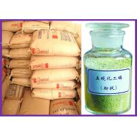 Buy cheap CAS 1314-80-3 GMP Basic Chemicals Phosphorus Pentasulfide For Pesticide from wholesalers