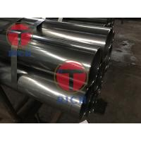 Buy cheap GB/T 24593 Welded Austenitic Stainless Steel Tubes For Boiler / Heat Exchanger from wholesalers