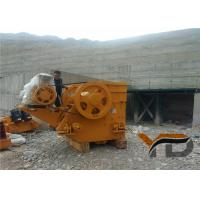 Buy cheap C Series Small Jaw Rock Crusher European Version Pattern Type Long Service Life from wholesalers
