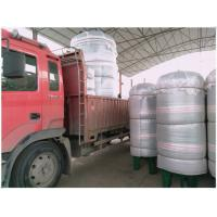 Buy cheap Vertical Compressed Oxygen Storage Tank 110 Degree Operating Temperature from wholesalers