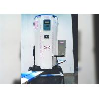 Buy cheap Simple Operation High Capacity Electric Water Heater  7000 KW Energy Saving from wholesalers