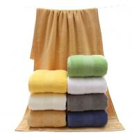 Buy cheap 7colors 100% cotton combed yarn bath towel 70*140cm, 500g for wholesale, logo embroidered acceptable from wholesalers