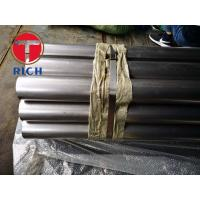 Buy cheap OD127mm*WT1.5mm ERW Steel Tubes with Erased Seam for Heavy Truck Exhaust System from wholesalers