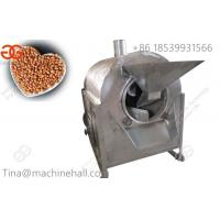 Buy cheap Commerical peanut roasting machine manufacturer China groundnut roaster machine product