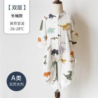 Buy cheap Unisex Muslin Baby Pajamas Sacks Sleeping Bags Breathable Customized Color from wholesalers