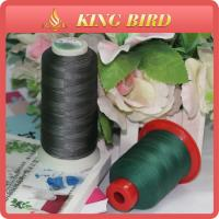 Buy cheap Green / Black Dyed Pattern 2mm 100% Nylon Thread for Sewing Leather from wholesalers
