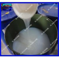 Buy cheap FDA silicone rubber for baby nipple from wholesalers