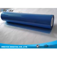 Buy cheap High Resolution Blue PET X-ray Medical Imaging Film for General Inkjet Printers from wholesalers