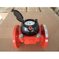 Buy cheap Water Meter supplier product