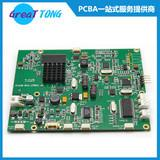 Buy cheap Generator Quick PCB Prototype and Assembly Service-Contract Electronics from wholesalers