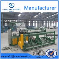 Buy cheap Automatic Chain Link Fence Machine from wholesalers