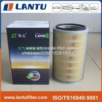 Excavators air filter P181080 PA2504 42520 AF1768M CA2548 AG1011 for hino truck engine Manufactures