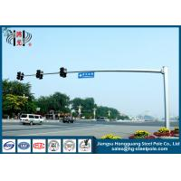 Buy cheap Weather Resistance Octagonal Traffic Signal Pole Hot Dip Galvanization from wholesalers