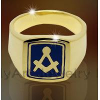 Buy cheap wholesale new design brass or sterling silver custom masonic ring from wholesalers