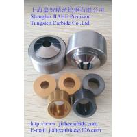 Buy cheap High Quality For Tungsten Carbide Scalping Cutter from wholesalers
