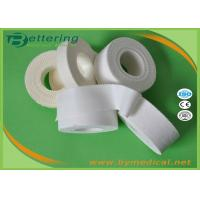Buy cheap First Aid Medical Adhesive Silk Tape For Surgical Fastening Dressing Easy To Tear from wholesalers