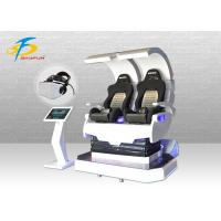 Buy cheap Electric System Godzilla Virtual Reality Experience 3D Dynamic Seat from wholesalers