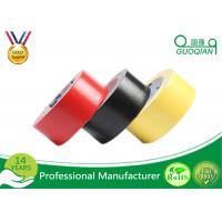 Buy cheap Rubber coloured Cloth Duct Tape Water Activated For Heavy Duty Packing tape from wholesalers