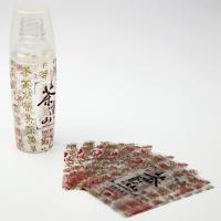 Buy cheap Colorful printed PVC heat shrink label for bottles from wholesalers