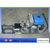 Buy cheap Steel Gas Engine Powered Winch 1 Ton With Yamaha Gasoline Engine MZ175 from wholesalers
