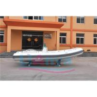 Buy cheap Buy rigid inflatable boat, hypalon dinghy from wholesalers