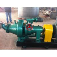 China Conoidal Refiner Cone Mill Conoidal Beating Paper Pulp Machine on sale