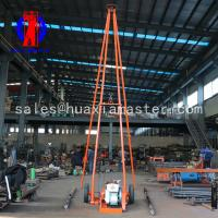 Buy cheap Sh30-2a small sand pile driver hammer drilling equipment 30 meters engineering geological exploration drill from wholesalers