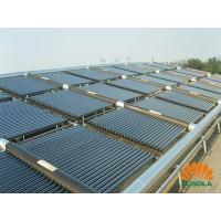 Buy cheap Corporate solar water project from wholesalers