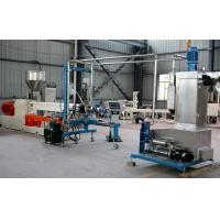 Wholesale under water pelletizing pet bottle recycling machine from china suppliers