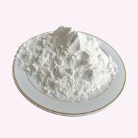 Buy cheap Rice starch Waxy rice starch Allergen free rice starch flour from Non-GMO from wholesalers