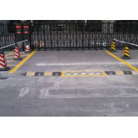 Buy cheap High Performance Under Vehicle Surveillance System Embedded for airport from wholesalers