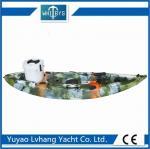 Buy cheap Roto Mold One Man  Fishing Boat Kayak ,  Fishing Canoe Kayak Eco - Friendly from wholesalers