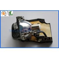 Buy cheap Genuine Digital Projector Lamps SP-LAMP-LP5F For LP500 LP530 from wholesalers