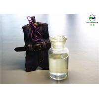 Buy cheap 3D Finishing Textile Resin with Formaldehyde of Extremely Low Concentration from wholesalers