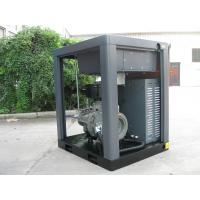 Buy cheap Permanent Magnetic Screw Quiet Air Compressor Small Volume Type High Performance from wholesalers