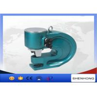 Buy cheap Hydraulic Hand Hole Punch Eyelet Punching Machine CH-80  50 Ton Output from wholesalers