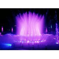 Buy cheap Outside Electric Digital Water Fountain , Light And Music Fountain Large Scale from wholesalers